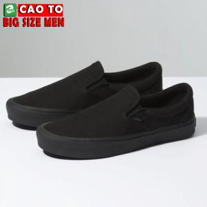 Slip-On Nam Vans All Black Big Size 1